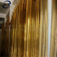 H65精密黄铜棒磨具专用耐磨黄铜棒材