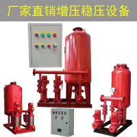 上海北洋包头直销增压稳压装置,屋顶加压,消防管道稳压ZW(L)-II-X-13