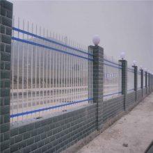 别墅围墙护栏 铁栏杆围墙价格 河道防护围栏