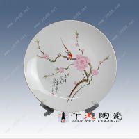 景德镇千火陶瓷 手绘粉彩装饰瓷盘子