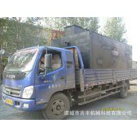 北京 电镀化学污水处理设备 厂家直接供货