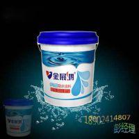 js防水涂料价格广东乳胶漆厂家招商金展鸿水漆
