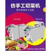 徐州千叶豆腐切片机 富兴香蕉切片机 黄瓜切片机加工坊专用