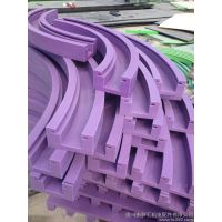 供应超高分子聚乙烯弯轨 链板塑料支撑弯轨 磁性弯轨 磁性轨道