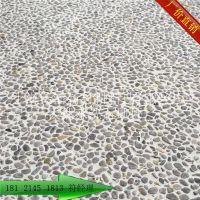 环保生态新疆吐鲁番水洗石地坪生产流程指导