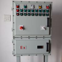 控制空压机启动停止防爆配电箱、控制水泥厂防爆电源柜
