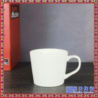 创意陶瓷杯水杯骨瓷马克杯简约情侣杯带盖勺咖啡杯定制LOGO