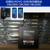 供应优博讯i6080 快递把枪锂电池 DBK2800 CBK2800 HBL2800