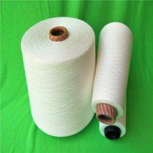 供应细旦涤纶包芯纱45+40D,48支涤包氨纶弹力纱