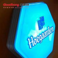 六边形亚克力灯箱 户外门头招牌灯箱 单面发光灯箱制作厂家 免费安装