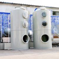 河北废气处理设备 废气处理塔 酸雾净化器 pp喷淋塔山东厂家报价