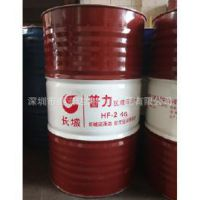 深圳长城液压油HF 32号 46号 68号 100抗磨液压油