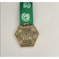 乌鲁木齐金属奖牌订做单价专业奖牌、奖章制作厂家