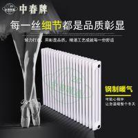 GZ306/600 钢三柱暖气片 型号参数价格 中春品牌