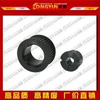 5GT齿型铝合金高精密多规格同步带轮