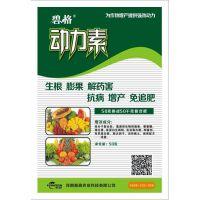 碧格动力素作物高产营养调理剂 叶面肥价格