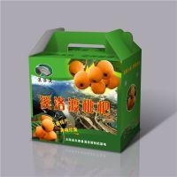 枇杷包装盒定制 纸质礼盒 瓦楞纸彩盒 免费设计
