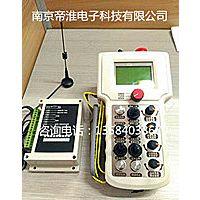 南京帝淮块茎种植机无线遥控器定制设计说明