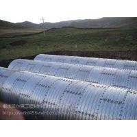 锦坤耐腐蚀波纹涵管——青海地区拼装金属波纹管生产厂家