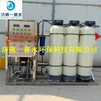 厂家直销 反渗透直饮水桶装水过滤机商用去离子水设备