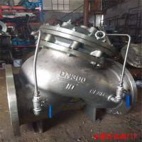 JD745X-16P 不锈钢多功能水泵控制阀 JD745X 隔膜式水泵控制阀