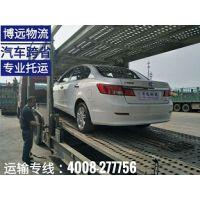 专业的汽车托运公司 规范的装车流程 博远物流贴心的上门取车服务