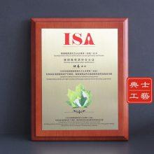 实木材质认证证书制作,品牌授权牌,木质奖牌,等级资格证书定制,上海木牌厂家