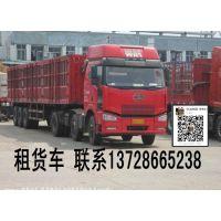 http://himg.china.cn/1/4_354_242216_689_493.jpg