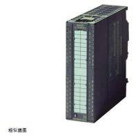 西门子6ES7321-1BH10-0AA0数字量输入模块 数字输入 SM 321,电位隔离