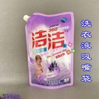 东莞吸嘴袋厂家供应10~50ML液体试用装小袋 2KG沐浴露洗衣液洗发水自立吸嘴袋