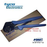 AMP六类工具 安普六类网线钳 安普六类水晶头压线钳