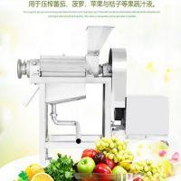桑葚榨汁机 不锈钢果蔬榨汁机 山东小型破碎榨汁机价格