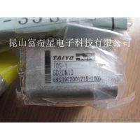 TAIYO太阳铁工 液压缸10S-6R SD25N20TOO气缸 提供油缸图片