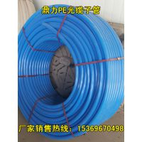 河北廊坊市LDPE三色光缆子管 多色穿线管 PE地埋光缆子管保护管厂家直销