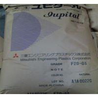 日本三菱/POM/MF3020/20%玻纤增强聚甲醛