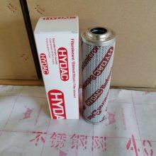 钢厂贺德克液压油滤芯型号0800D010BN4HC