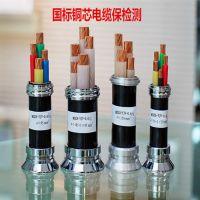 青岛汉河电缆非磁场性光缆欢迎选购