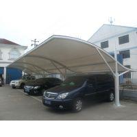 陕西专业订制膜布顶钢膜结构车棚雨棚 经久耐用