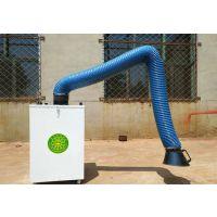 移动式焊烟净化器工业尘烟净化器