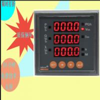 安科瑞PZ80-AI/C通讯口485协议MODBUS单相电流LCD显示嵌入式安装