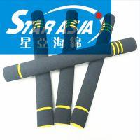 蓝色nbr橡塑海绵管 常规密度环保耐磨橡塑 双色健身器材手柄