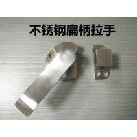 不锈钢扁柄拉手 厨房配件不锈钢门锁 蒸柜门较