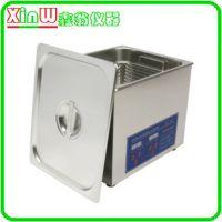 小型超声波清洗机/超声波清洗设备厂家现货直销