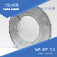16mm 金属铁皮打包带 可定制 镀锌铁皮捆扎带 厂家
