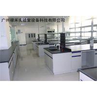 医院检验科全钢实验台生产厂家 广州禄米实验室
