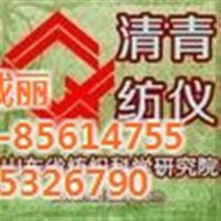 山东省纺科院(在线咨询)|壁纸检测|壁纸检测报告