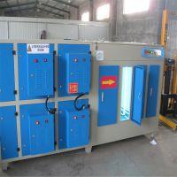 鑫皇厂家大量供应等离子光氧一体机 废气除臭除味净化器VOC有机废气净化设备
