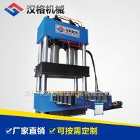 冷板拉伸成型400t四柱液压机 400吨四柱拉伸机 薄板拉伸机