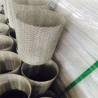 厂家直销螺旋挤压滤筒 铝基蜂窝光触媒网 金属网密纹过滤网席型网厂家