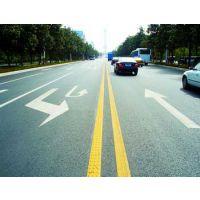 2017年终报告格式,广东道路交通标线施工厂家,道路反光标志用什么材料做的